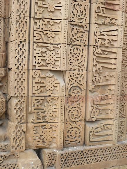 Alauddin Khilji's Madrasa