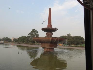 Parliamentary Fountain